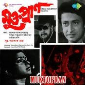 Muktopran Songs