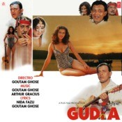 Gudia Songs
