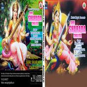 Shri Sharada Chalisa Songs