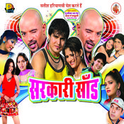 Sarkaari Saand Songs