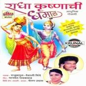 Radha Krushanachi Dhamal Songs