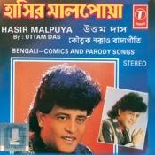 Naugadh Kaand(Birha) Songs