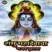 Shambhu Maha Devacha Gajar Zala Songs