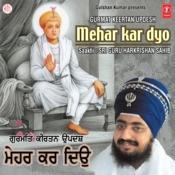 Mehar Kar Deyo Saakhi(Sri Guru Harkrishan Ji) Songs