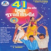 41 Non Stop Dhamal- Vol- 2 Songs