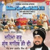 Mahima Guru Granth Sahib Di Songs