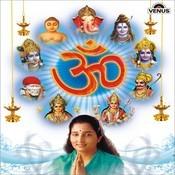 Om Gan Ganpatye Namo Namah- Ganesh Mantra Song