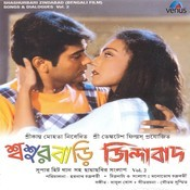 Shashurbari Zindabad- Part- 2 Songs