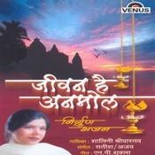Jeevan Hai Anmol Songs