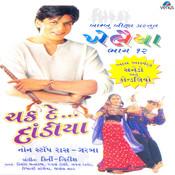 Nortani Raat Aavi  Song