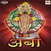 Ambabaichi Palkhi Songs
