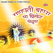 Ganpati Bappa Ya Cricket Kheluya Songs
