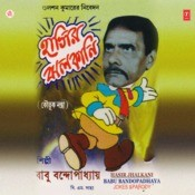 Hasir Jhalkani Songs