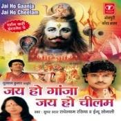Jai Ho Ganja Jai Ho Cheelam Songs