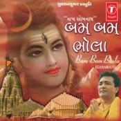 Bam Bam Bhola Songs