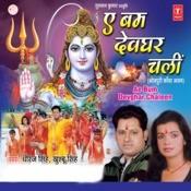 Ae Bum Devghar Chaleen Songs