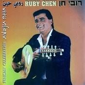 חגיגה תוניסאית Songs