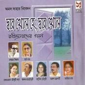 Dwar Kholo Hey Dwar Kholo Songs