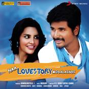 Naa Love Story Modalaindi (Original Motion Picture Soundtrack) Songs