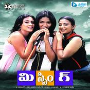 Missing ( Telugu ) Songs