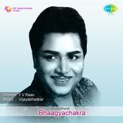 Bhaagyachakra Songs