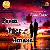 Prem Tuee Amaar Songs