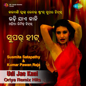 Udi Jae Kam (oriya Remix) Songs