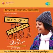 Aay Re Bhola Bratati Bandyopadhyay Songs