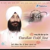 Darshan Dekh Jeewan Gur Tera Songs