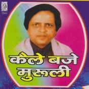 Dole Moriyo Amit Goswami mp3 download