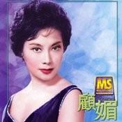 Denon Mastersonic - Koo Mei Songs