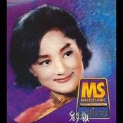 Denon Mastersonic Liu Yun Songs
