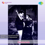 Kanchukota Songs
