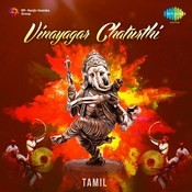 Narthana Vinayakar Pattu Song