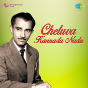 Cheluva Kannada Nadu - Popular Songs Songs