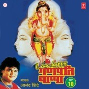 I Am Happy Ganpati Bappa (Top.10) Songs