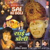 Sai Ki Doli Songs
