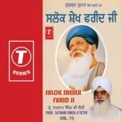 Salok Sheikh Farid Ji Songs
