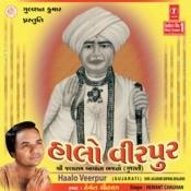 Haalo Veerpur Songs