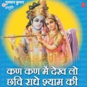 Kan Kan Mein Dekh Lo Chavi Radhey Shyam Ki Songs