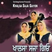Khalsa Saja Gayon Songs