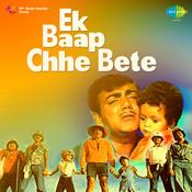 Ek Baap Chhe Bete Songs