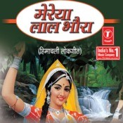 Mereya Lal Bhaura Songs