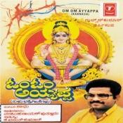 Om Om Ayyappa (Tulu Devotional) Songs