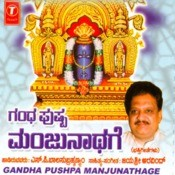 Gandha Pushpa Manjunathage Songs