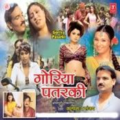 Goriya Patarki Songs