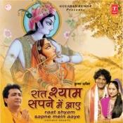 Raat Shyam Sapne Mein Aaye Songs