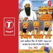 Ram Das Sarover Naate Songs