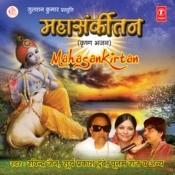 Bhav Bhakti Ke Dil Mein Song