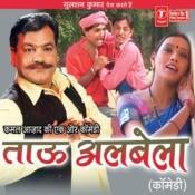 Uthe Hai Hilore Piya Song